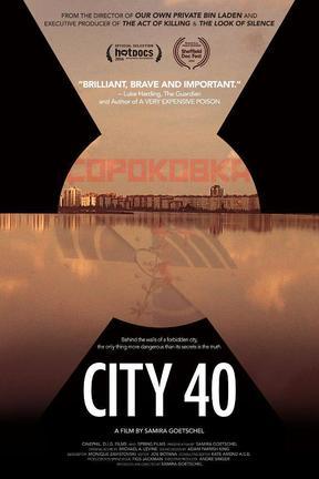 第40号城市