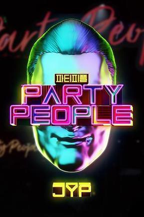 朴振英的PARTY PEOPLE