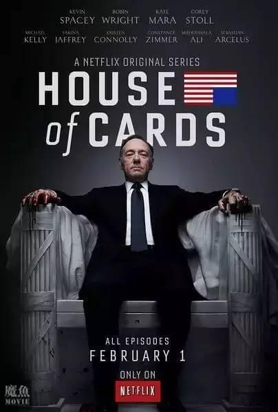 这部政治惊悚片拆穿了美国式的国家阴谋!