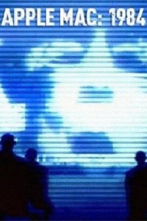 1984:麦金塔