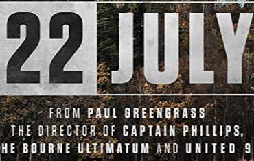 7月22日