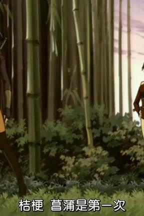 女忍者幕末奇谭
