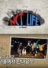 NCT LIFE in Seoul海报