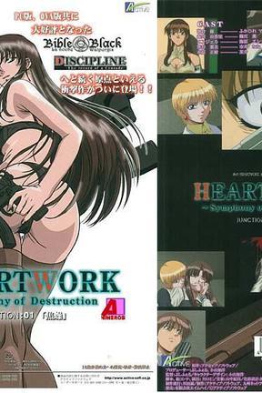 HEARTWORK 〜Symphony of Destruction〜