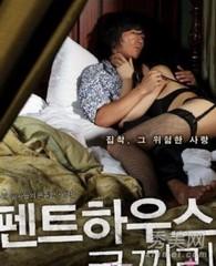 【福利】活色生香,必看的12部韩国电影(你懂得~)