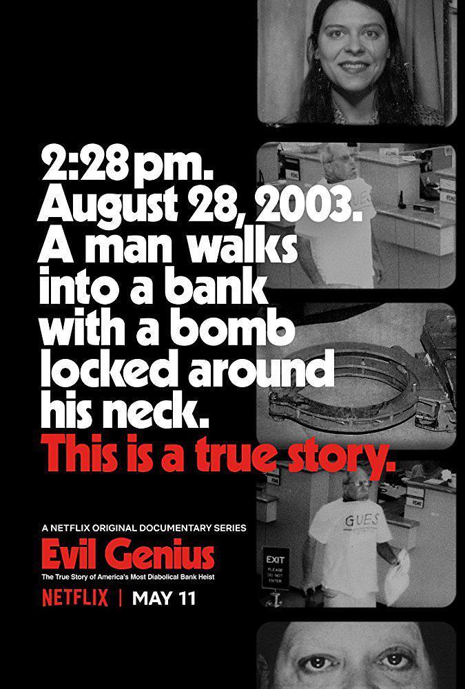 邪恶之人:美国最恶魔银行抢劫的真实故事