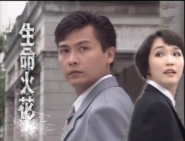 《生命火花》范文芳演娇妻受辱惨死,关礼杰